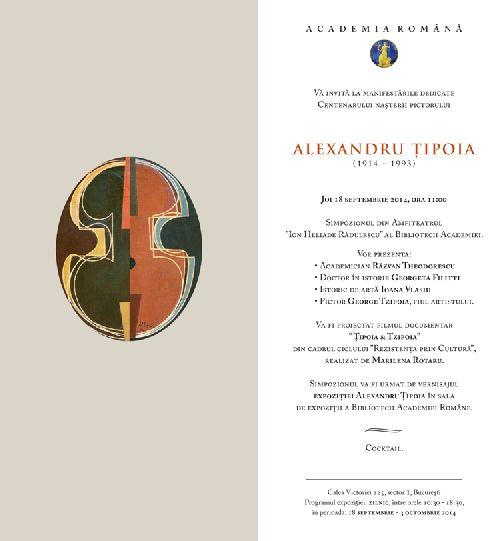 alexandru-tipoia-4