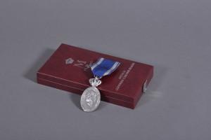 Medalia Custodele Coroanei romane - statutara