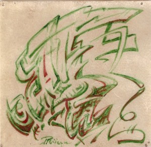ENTOMO (2)