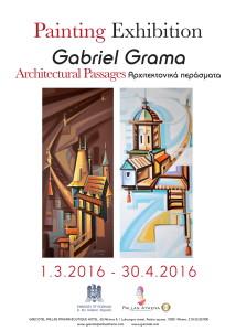 AFIS GABRIEL - GRECOTEL 2016